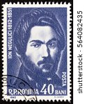 Small photo of ROMANIA - CIRCA 1962: A stamp printed in Romania issue shows Ion Negulici, painter, circa 1962.