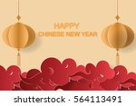 happy chinese new year | Shutterstock .eps vector #564113491