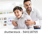 father and son | Shutterstock . vector #564118705