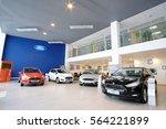 stupino  russia   january  24 ... | Shutterstock . vector #564221899