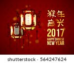 red chinese lanterns vector.... | Shutterstock .eps vector #564247624