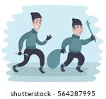 vector cartoon funny... | Shutterstock .eps vector #564287995