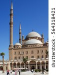 Small photo of GIZA, EGYPT 11 15 09:Mosque of Muhammad Ali Pasha or Alabaster Mosque is a Ottoman mosque situated in the Saladin Citadel of Cairo in Egypt and commissioned by Muhammad Ali Pasha between 1830 and 1848
