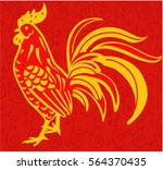 vector red rooster   chinese... | Shutterstock .eps vector #564370435