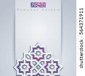 ramadan kareem greeting card... | Shutterstock .eps vector #564371911