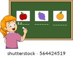 illustration of a preschool... | Shutterstock .eps vector #564424519