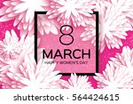 Stock vector paper flower greeting card happy women s day mothers holiday 564424615