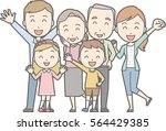 healthy family no.02  family of ... | Shutterstock .eps vector #564429385