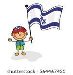 israel flag kids | Shutterstock .eps vector #564467425