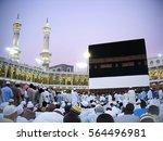 mecca  saudi arabia.   november ... | Shutterstock . vector #564496981
