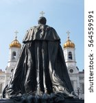 Small photo of Moscow. Monument to the emperor Alexander II and Cathedral of Christ the Saviour