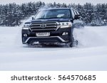 minsk  belarus   january 17 ...   Shutterstock . vector #564570685