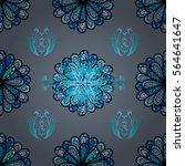 radial gradient shape. raster... | Shutterstock . vector #564641647