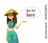 vector cartoon girl in asian... | Shutterstock .eps vector #564652891