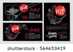 hand drawn vector illustration. ... | Shutterstock .eps vector #564653419