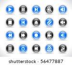 media buttons. vector. | Shutterstock .eps vector #56477887