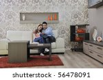 happy young couple relax at...   Shutterstock . vector #56478091