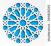 islamic geometric pattern.... | Shutterstock .eps vector #564828241