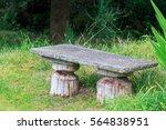 Home Made Garden Bench Seat...