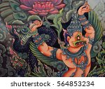 painting in thailand | Shutterstock . vector #564853234