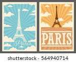 Paris Retro Posters Set.paris...