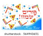 happy purim greeting card.... | Shutterstock .eps vector #564943651