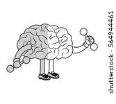 human brain design | Shutterstock .eps vector #564944461