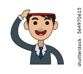 man cartoon icon | Shutterstock .eps vector #564970615