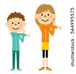 children to prepare exercise | Shutterstock .eps vector #564995575