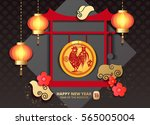 chinese new year 2017 rooster... | Shutterstock .eps vector #565005004