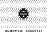 pattern square circle triangle... | Shutterstock .eps vector #565009615