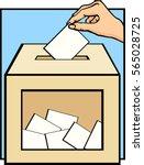 hand depositing a ballot   Shutterstock .eps vector #565028725