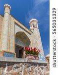 hazrat hizr mosque  the most... | Shutterstock . vector #565031329