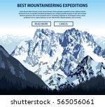 vector climbing and...   Shutterstock .eps vector #565056061