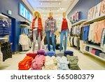 hong kong   circa november ... | Shutterstock . vector #565080379