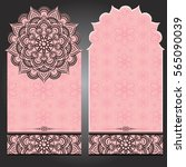 wedding invitation or card .... | Shutterstock .eps vector #565090039