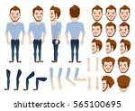 man character creation set. Icons with different types of faces and hair style, emotions,  front, rear, side view of male person. Moving arms, legs. Vector illustration | Shutterstock vector #565100695
