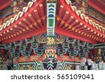 taichung  taiwan   dec 2016....   Shutterstock . vector #565109041