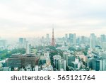 tokyo city skyline at dusk ... | Shutterstock . vector #565121764