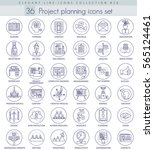 project planning outline icon... | Shutterstock . vector #565124461
