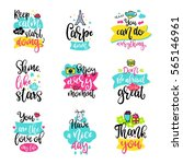 vector calligraphy with decor... | Shutterstock .eps vector #565146961