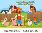 Old Macdonald  Kids English...