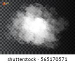 fog or smoke isolated... | Shutterstock .eps vector #565170571