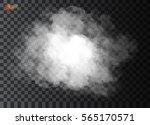 fog or smoke isolated... | Shutterstock .eps vector #565170571
