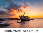 An Old Shipwreck Or Abandoned...