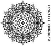 black and white hexagonal... | Shutterstock . vector #565178785
