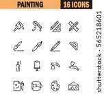 painting flat icon set.... | Shutterstock .eps vector #565218601