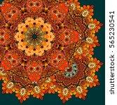 quarter of headscarf or... | Shutterstock .eps vector #565230541