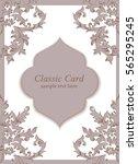vintage baroque envelope...   Shutterstock .eps vector #565295245