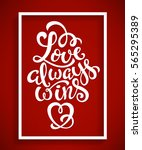 poster with with hand drawn... | Shutterstock .eps vector #565295389